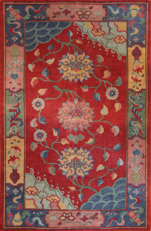 748 Ganchen Tibet 6'x9'