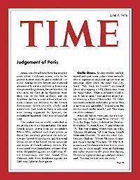 time-judgment-of-paris.jpg