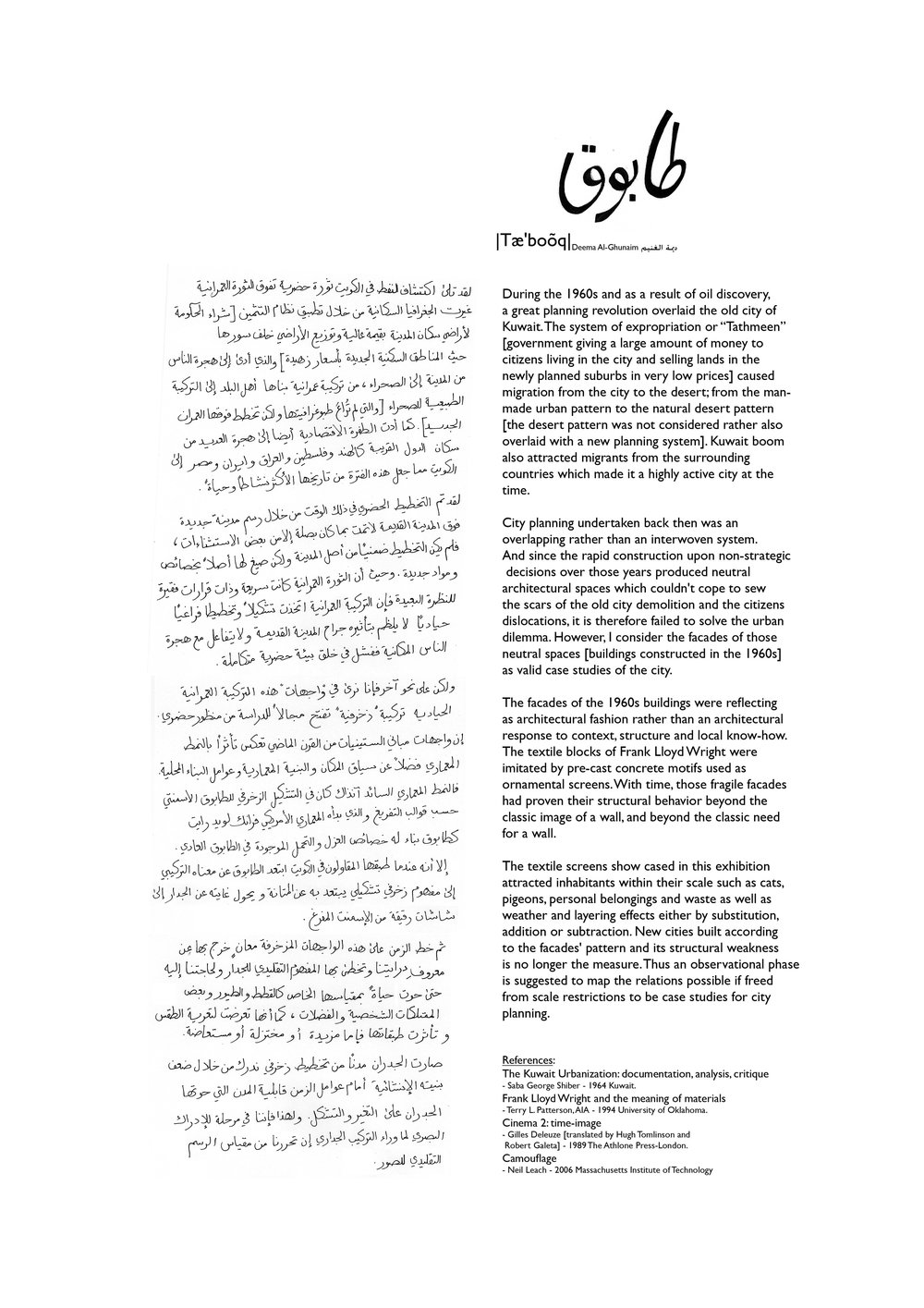 tabouq one page.jpg