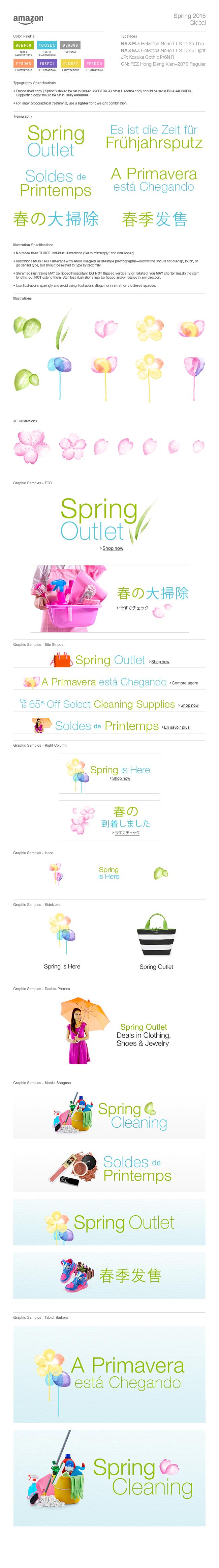 2015_spring_styleguide.jpg