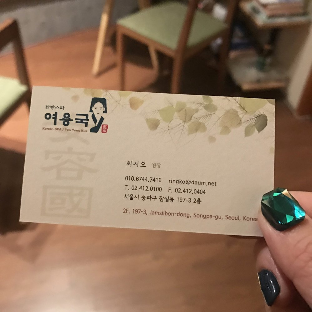 Business card of the lady who took care of us
