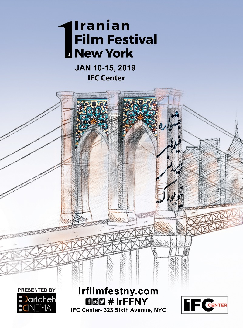 Events — Iranian American Society of New York