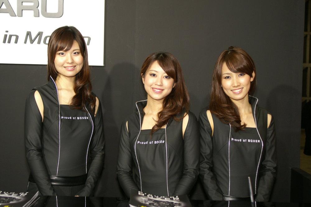 PICT3183.jpe