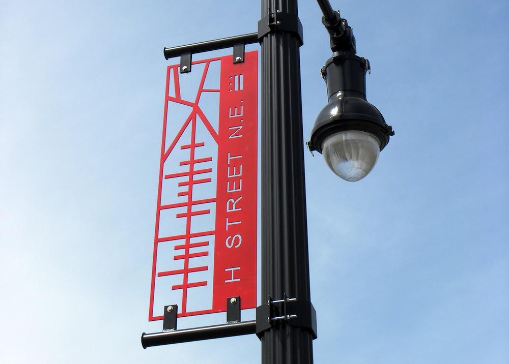 H Street Sign.jpg