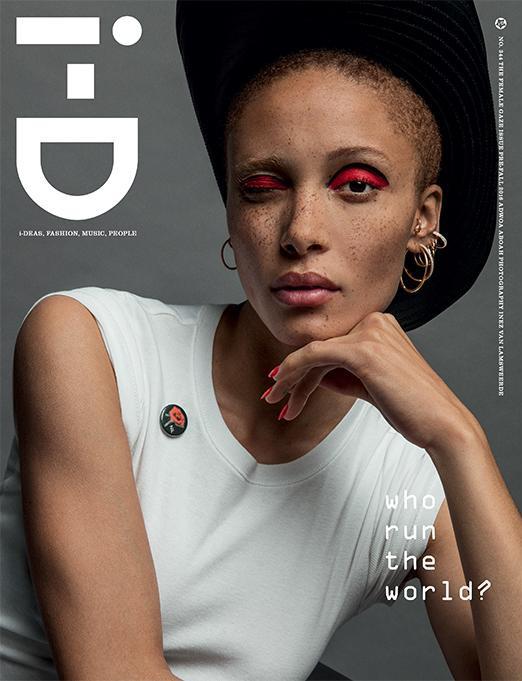 adwoa-aboah_reflekt-mag_reflekt-magazine_i-d_magazine