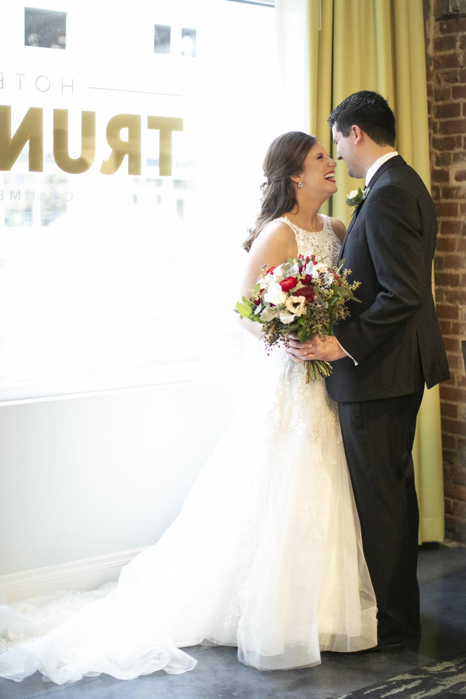 columbia_wedding_photographer_267.jpg
