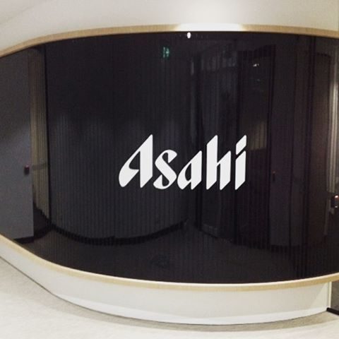 Asahi headquarters South Melbourne. #asahi #asahimelbourne #asahihq #looparchitecture #melbournearchitect