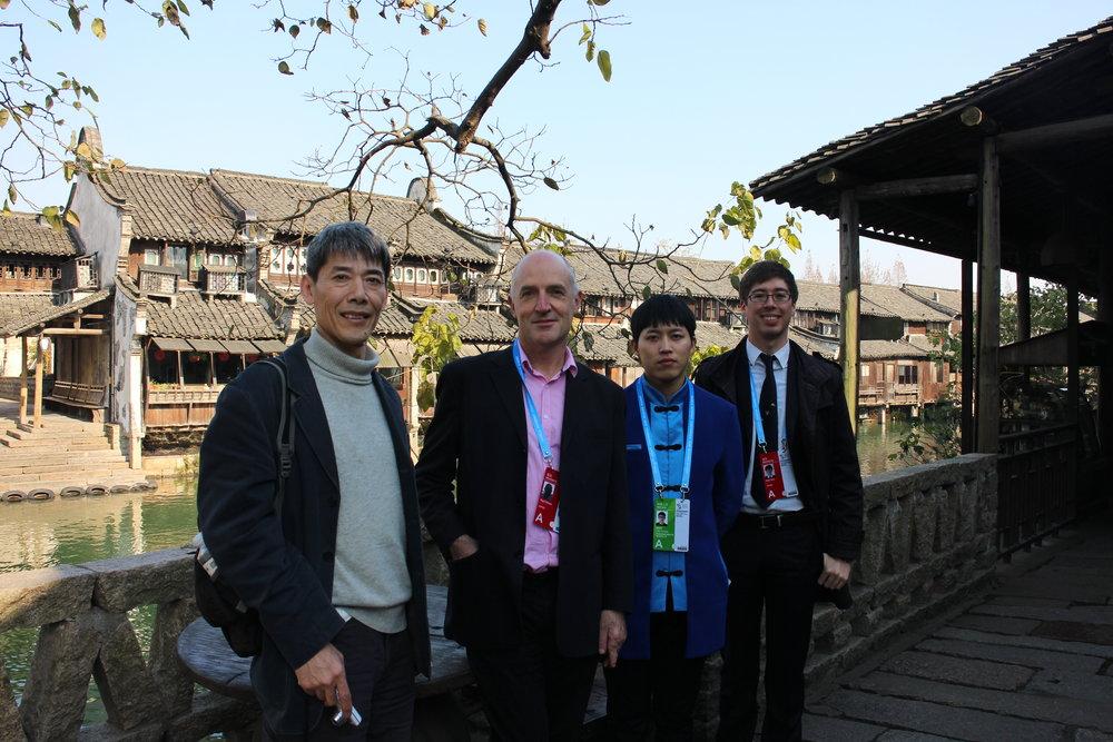 Wuzhen Summit (WIC) - Wuzhen, CN (2015)