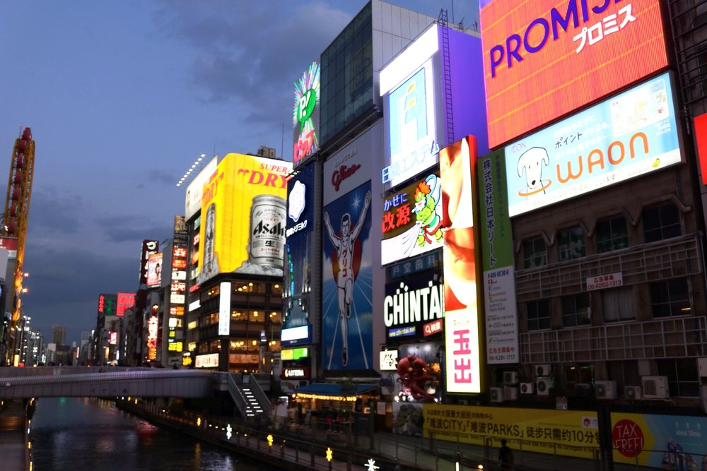 Dotonbori comes alive at night with a light show accross the river