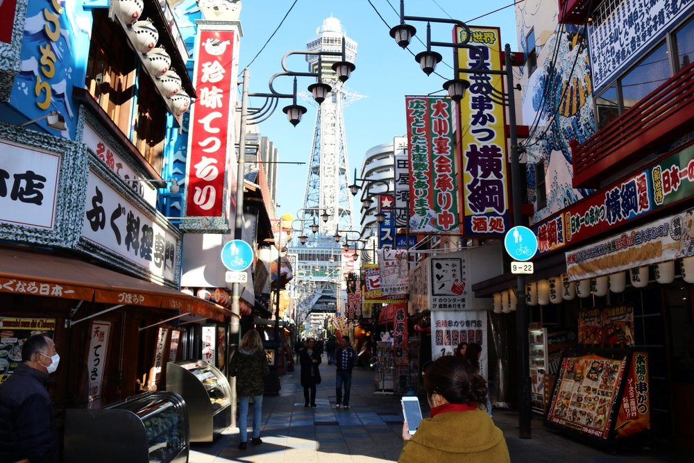 Osaka old town district is fantastic by day and night and walking distance to Tennoji Park