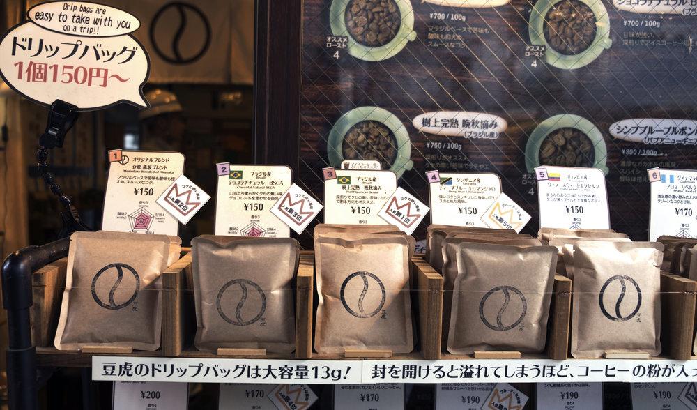 coffeeakasaka3.jpg