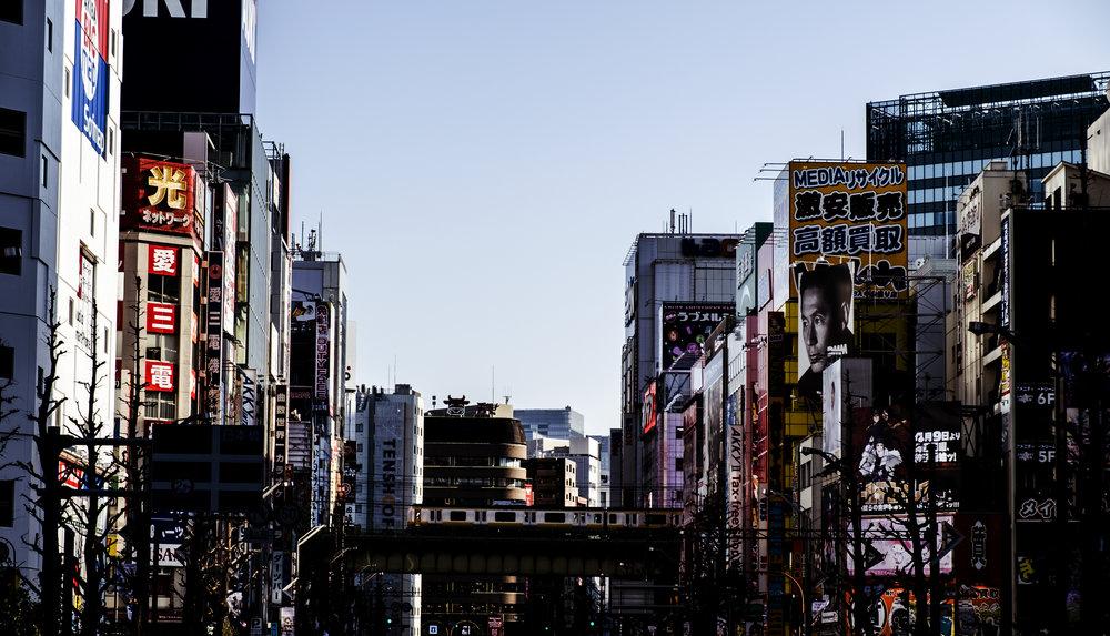 Akihabara trains