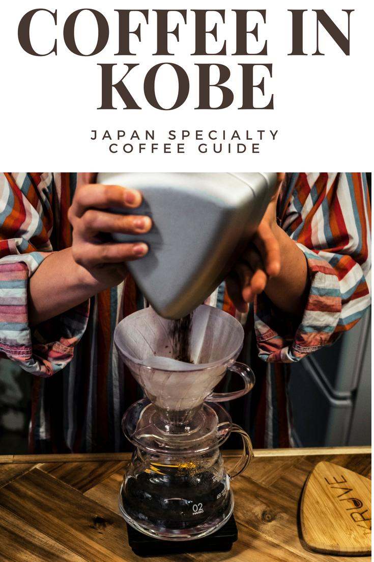 BEYOND COFFEE ROASTERS KOBE (1).png
