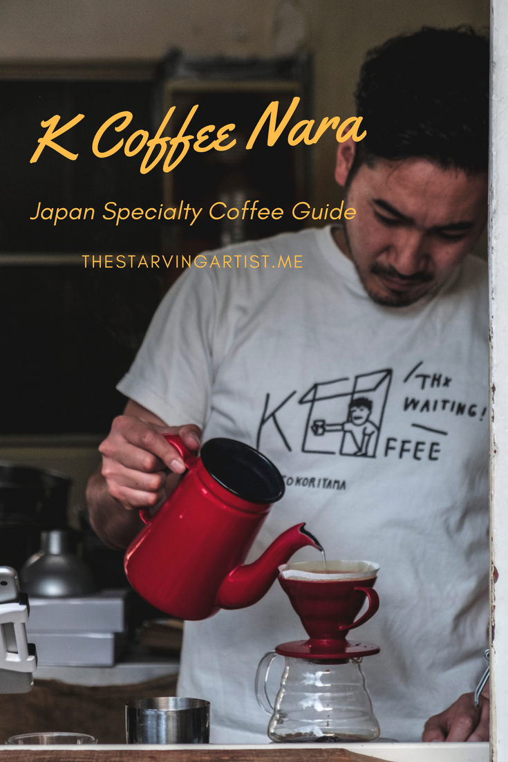 Japan specialty coffee guide. Rent a bike and explore the rural scenery of Nara in Japan. Once you work up a thirst stop in at K Coffee for a freshly brewed filter coffee or a latte with ice cream.