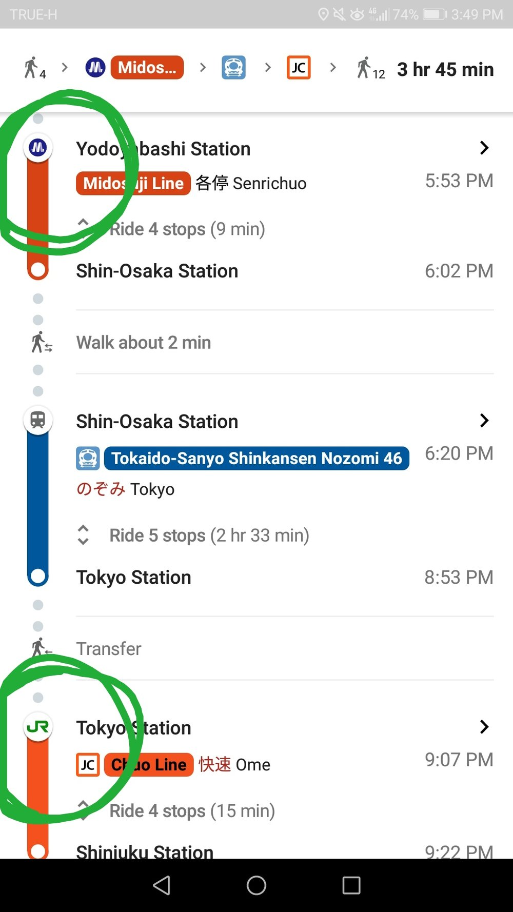 metro JR train line example