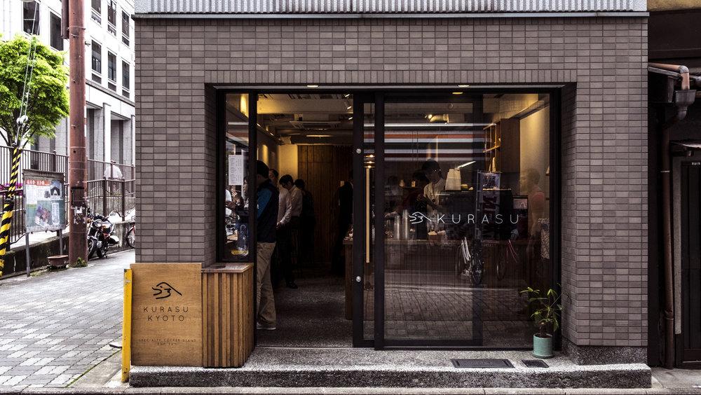 Kurasu shop front Kyoto