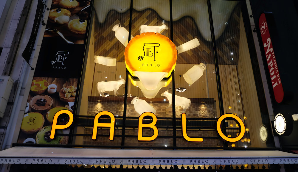 Pablo cheesecake is a must try for anyone visiting Osaka.