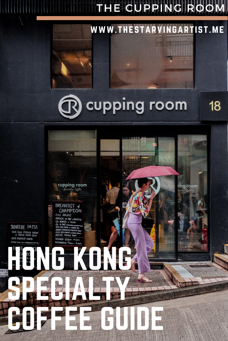 Hong Kong Specialty coffee guide. The Cupping Room Central Mid-levels escalator Hong Kong. Best coffee in Hong Kong. Mid Levels escalator.