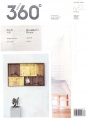 360 Design nº56