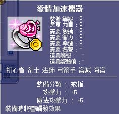 螢幕擷取畫面 (20).png