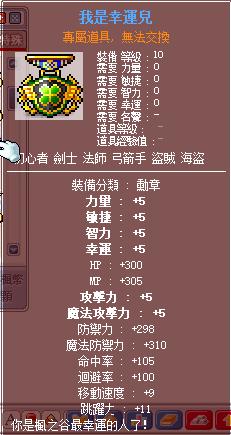 螢幕擷取畫面 (33).png