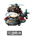 messageImage_1520937603299.jpg