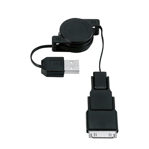 CARREGADOR USB 3 EM 1