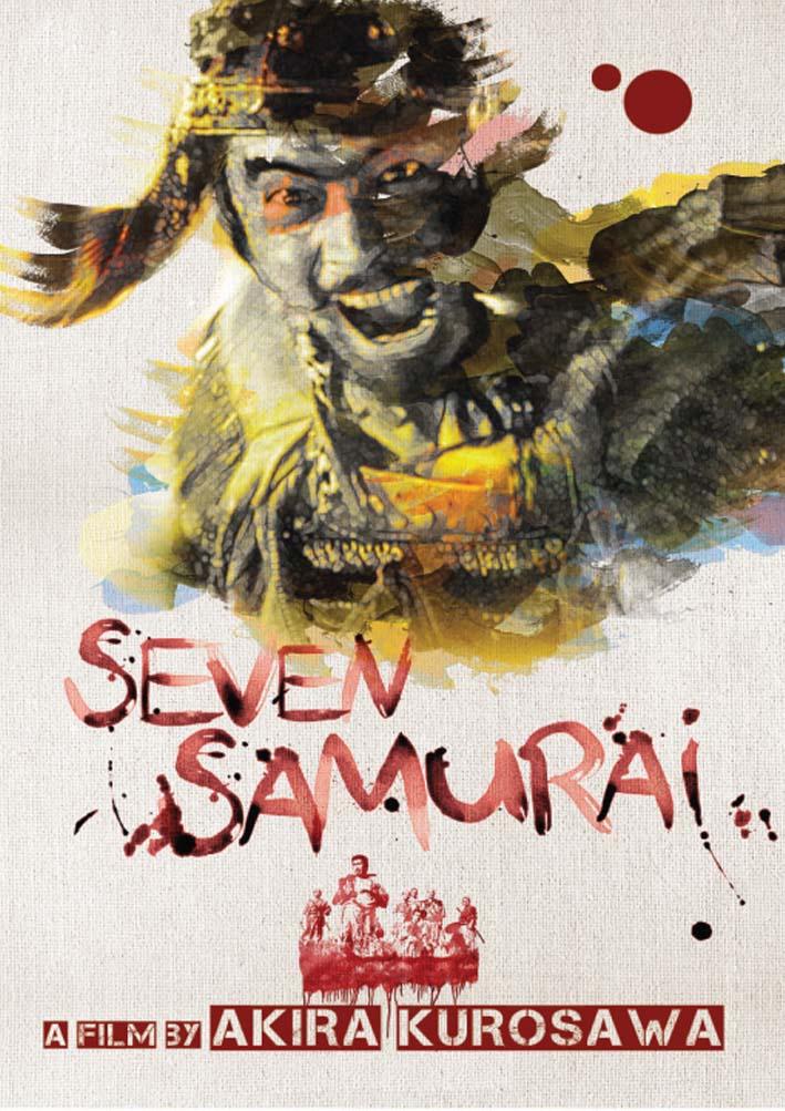 7Samurai.jpg