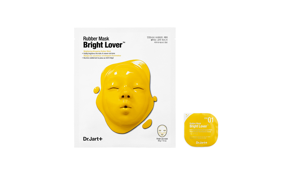 k_beauty_Dr_Jart_Rubber_Mask.png