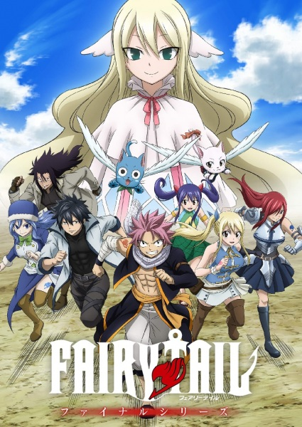 Fairy Tail Final Series.jpg