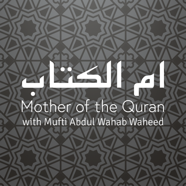Mother of the Quran.png