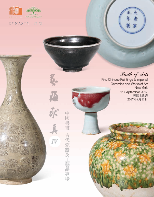 Fine Chinese painting & Ceramics.png