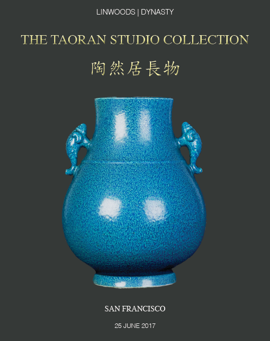 2017 Dynasty Art Auctions The Taoran Studio Collection.png