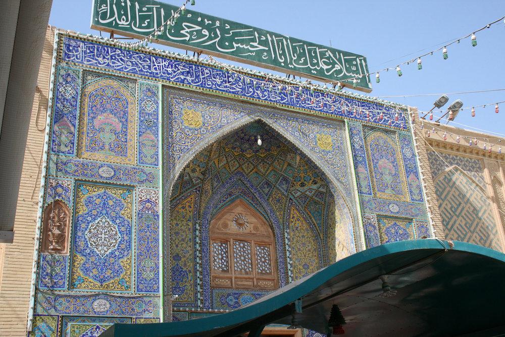 Muslim-Mosque.jpg