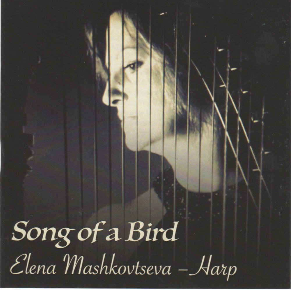 Elena's latest CD, recording at Studio West