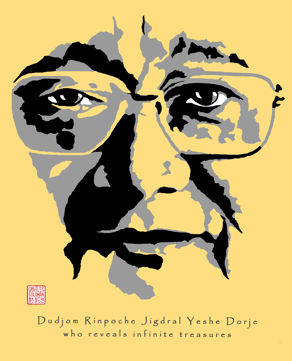 dudjom rinpoche Final.png