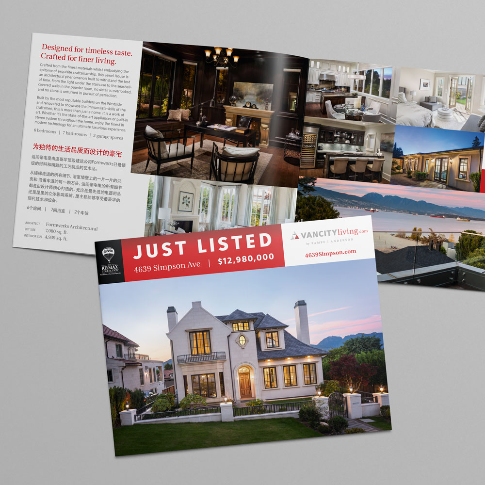 Dana Lu graphic design ReMax brochure design