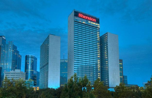 Sheraton Dallas Hotel.jpg