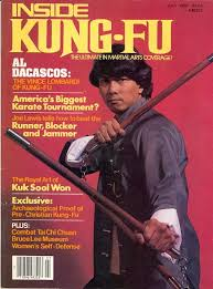 Inside Kung Fu cover