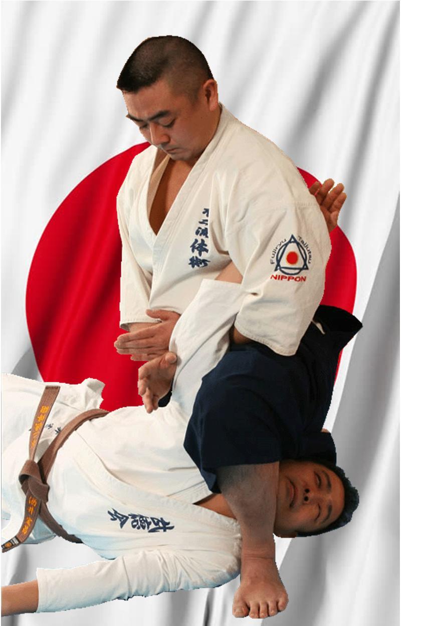 Hico Ryu Taijutsu
