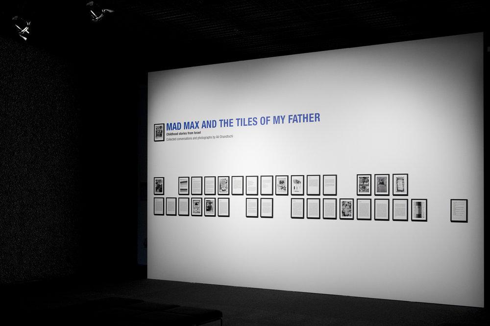 Ausstellung im Haus der Berliner Festspiele