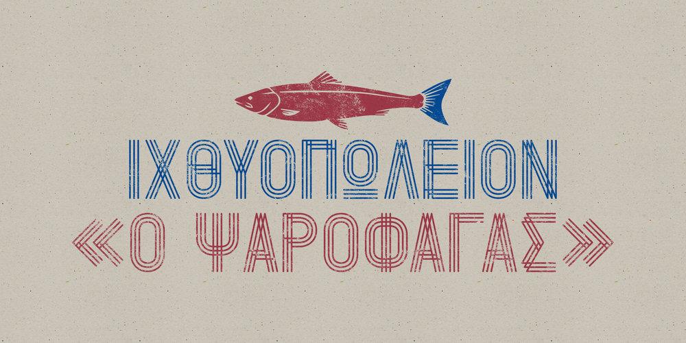 grisea-fishmonger.jpg