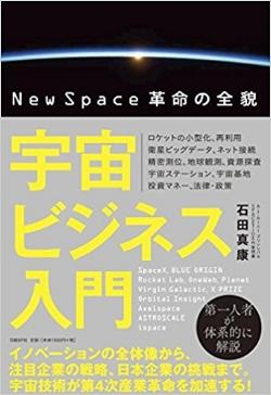newspace.jpg