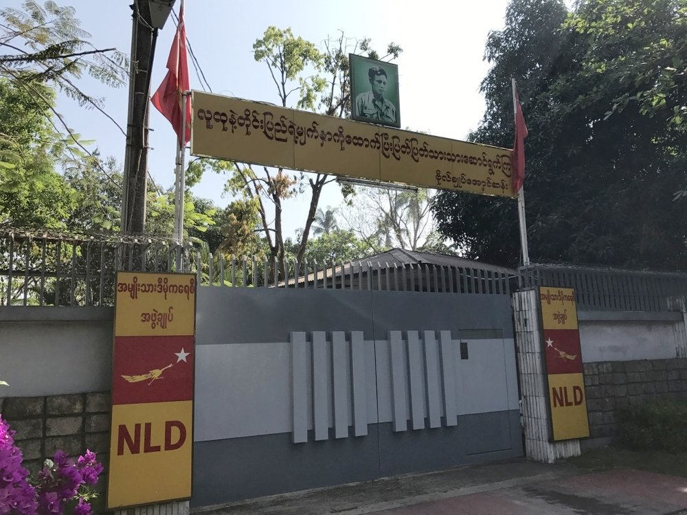 Outside Aung San Suu Kyi's home, where she was kept under house arrest.