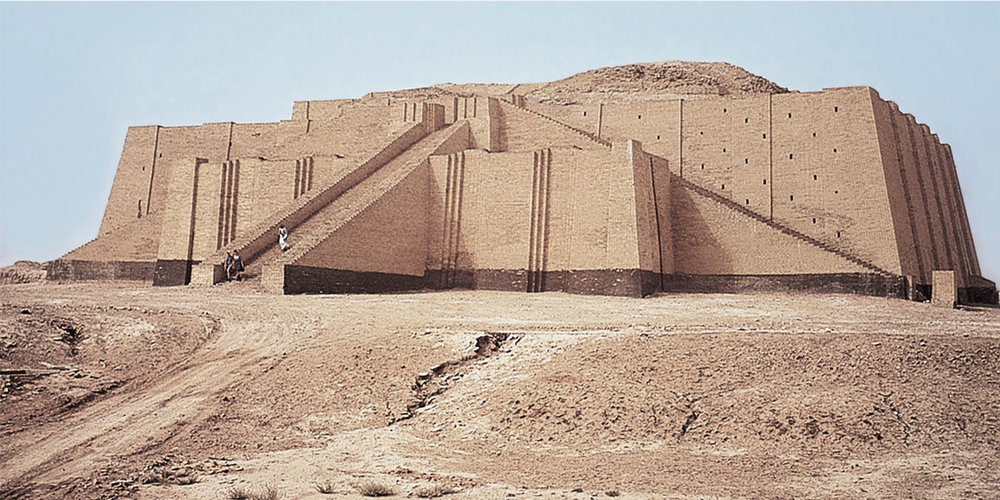 Ziggurat of Ur - Predessor to the Pyramid - photograghed in its current condition. Many parts have been rebuilt..