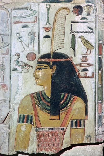 Papyrus image of the Egyptian goddess Maat, wearing the feather of truth.    Photo Credit:   HIP / Art Resource, NY    Image Reference:   AR9162666
