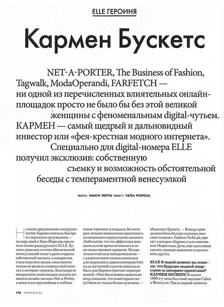 Elle-Russia-P1.jpg