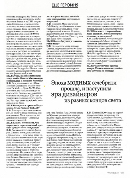 Elle-Russia-P4.jpg