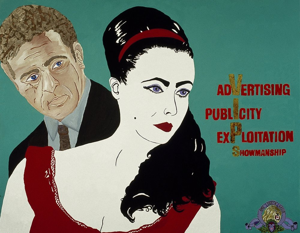 'The Artworld: Advertising, Publicity, Exploitation, Showmanship' (The VIPS) 1987