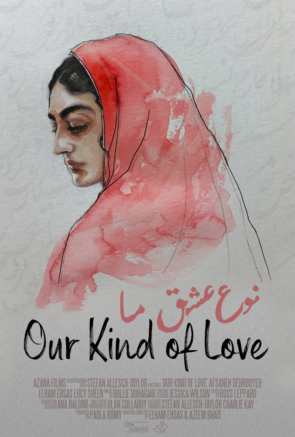 - OUR KIND OF LOVE, UK (2018)Samira, an Afghan village girl, is on her first date in London.Director: Azeem Bhati, Elham EhsasLength: 16minWhere and when: SOAS, Thursday 29 November, 7.30pmScreened alongside The Postman and Little Pyongyang. Tickets here